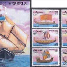 Sellos: AFGHANISTAN 1999 SHIPS SET+PERF. SHEET MI.1930-1935+B117 MNH M.032. Lote 205593571