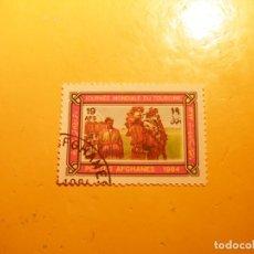 Sellos: AFGANISTÁN 1984 - DÍA MUNDIAL DEL TURISMO - PASEO EN ELEFANTE.. Lote 206803973