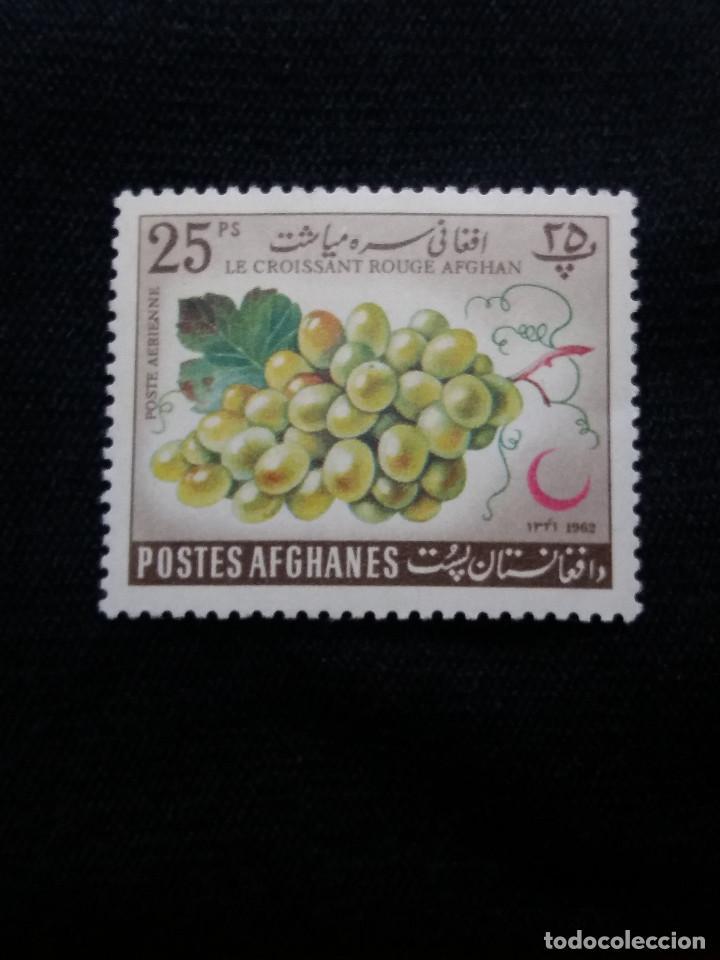 AFGHANISTAN, 25 PS, LE CROISSAN, AÑO 1962. NUEVOS. (Sellos - Extranjero - Asia - Afganistán)