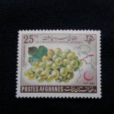Sellos: AFGHANISTAN, 25 PS, LE CROISSAN, AÑO 1962. NUEVOS.. Lote 208872725