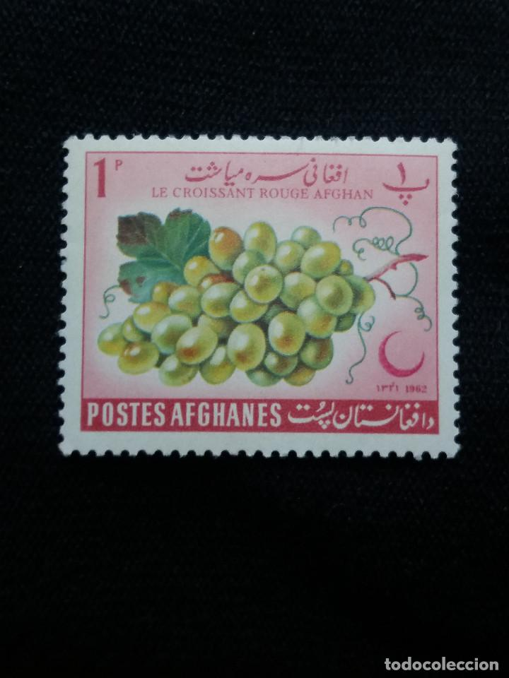 AFGHANISTAN, 1 P, LE CROISSAN, AÑO 1962. NUEVOS. (Sellos - Extranjero - Asia - Afganistán)