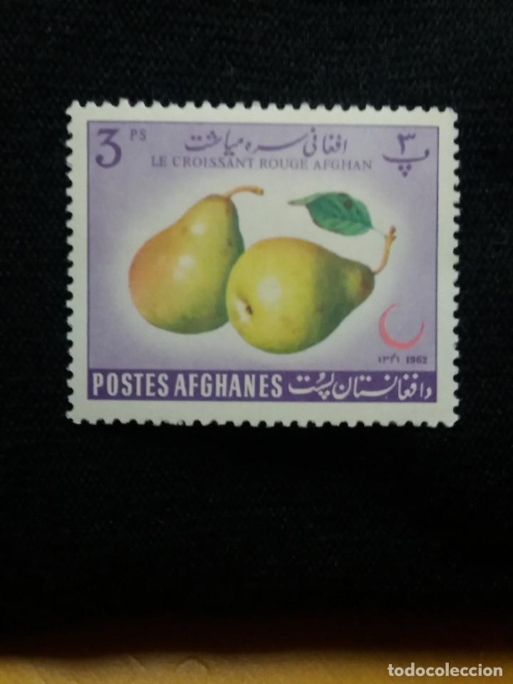 AFGHANISTAN, 3 PS, LE CROISSAN, AÑO 1962. NUEVOS. (Sellos - Extranjero - Asia - Afganistán)