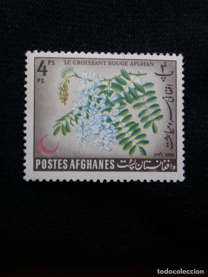 AFGHANISTAN, 4 PS, LE CROISSAN, AÑO 1962. NUEVOS. (Sellos - Extranjero - Asia - Afganistán)