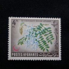 Sellos: AFGHANISTAN, 4 PS, LE CROISSAN, AÑO 1962. NUEVOS.. Lote 208873185