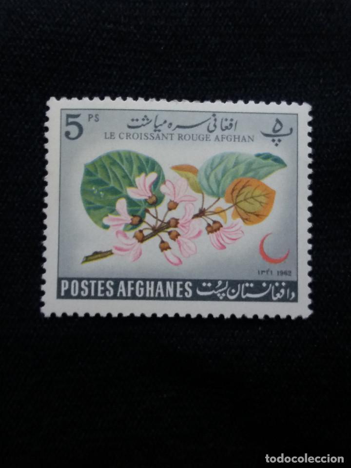 AFGHANISTAN, 5 PS, LE CROISSAN, AÑO 1962. NUEVOS. (Sellos - Extranjero - Asia - Afganistán)
