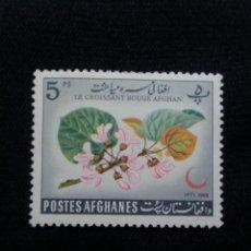 Sellos: AFGHANISTAN, 5 PS, LE CROISSAN, AÑO 1962. NUEVOS.. Lote 208873322