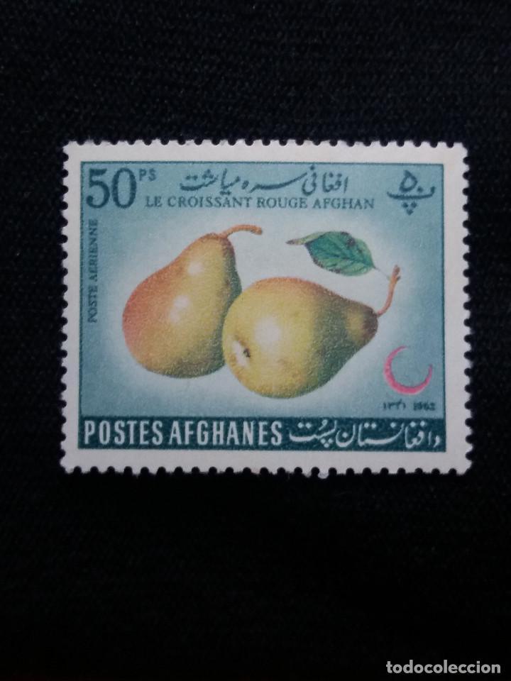 AFGHANISTAN, 50 PS, LE CROISSAN, AÑO 1962. NUEVOS. (Sellos - Extranjero - Asia - Afganistán)