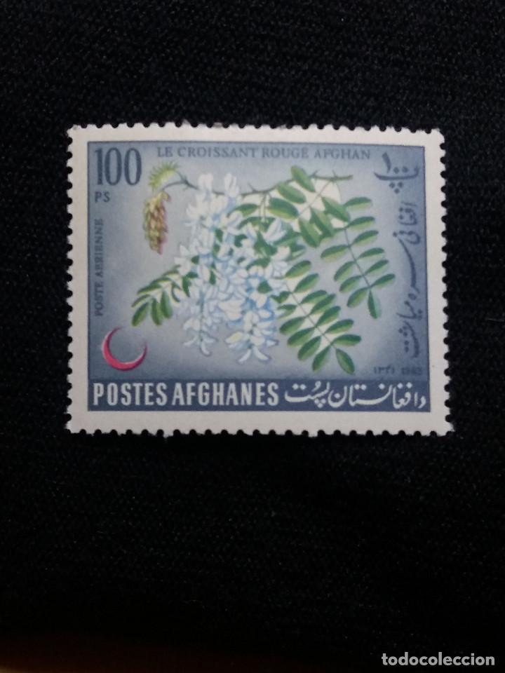 AFGHANISTAN, 100 PS, LE CROISSAN, AÑO 1962. NUEVOS. (Sellos - Extranjero - Asia - Afganistán)