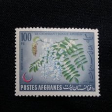Sellos: AFGHANISTAN, 100 PS, LE CROISSAN, AÑO 1962. NUEVOS.. Lote 208873798