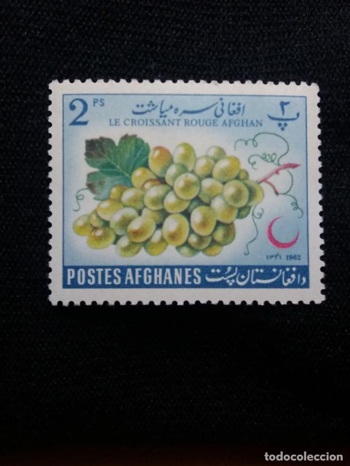 AFGHANISTAN, 2 PS, LE CROISSAN, AÑO 1962. NUEVOS. (Sellos - Extranjero - Asia - Afganistán)