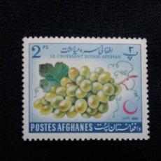 Sellos: AFGHANISTAN, 2 PS, LE CROISSAN, AÑO 1962. NUEVOS.. Lote 208873975