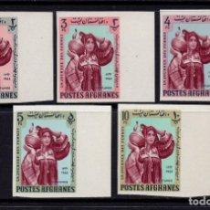 Sellos: AFGANISTAN 746K/46P** SIN DENTAR - AÑO 1963 - DIA DE LA MUJER. Lote 210327428