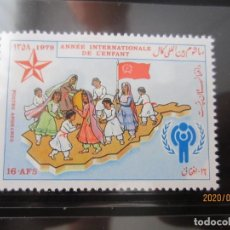 Sellos: AFGANISTAN 1979 1 V. NUEVO. Lote 212284023