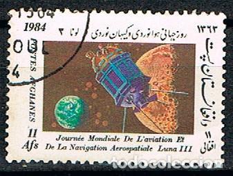 AFGANISTAN Nº 1367, MISIÓN ESPACIAL LUNA III (Sellos - Extranjero - Asia - Afganistán)