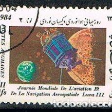 Sellos: AFGANISTAN Nº 1367, MISIÓN ESPACIAL LUNA III. Lote 214273340
