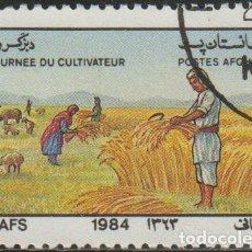 Sellos: AFGANISTAN 1984 MICHEL 1064 SELLO * AGRICULTURA COSECHA DE TRIGO, OVEJAS (OVIS AMMON ARIES) M. 1330. Lote 214803000