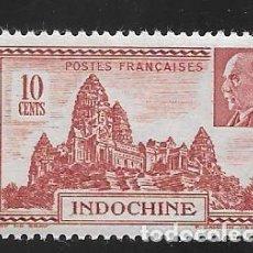 Francobolli: INDOCHINA. Lote 222339362