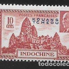 Francobolli: INDOCHINA. Lote 222339395