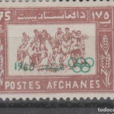 Sellos: AFGANISTAN,1960.. Lote 226978497