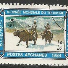 Sellos: AFGHANISTAN - 1984 - DÍA MUNDIAL DE TURISMO - USADO. Lote 227721256