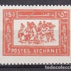 Sellos: AFGANISTAN 1960-65 - TIPO BOUZCACHI - YVERT Nº 513 B**. Lote 228176350