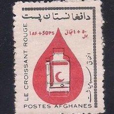 Sellos: AFGANISTAN 1964 - CRUZ ROJA - YVERT Nº 782**. Lote 228177130