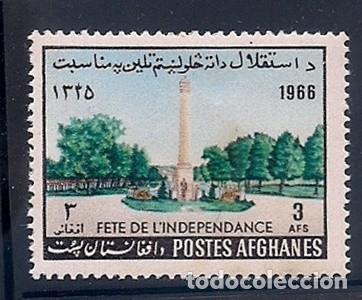AFGANISTAN 1966 - FIESTA INDEPENDENCIA - YVERT Nº 814** (Sellos - Extranjero - Asia - Afganistán)