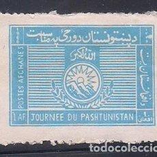 Sellos: AFGANISTAN 1966 - DIA DE PACHTUNISTAN - YVERT Nº 815**. Lote 228178695