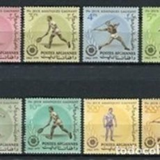 Sellos: AFGANISTAN 1963 - JUEGOS DE JAKARTA - YVERT Nº 741/746**+ AV 51/52**. Lote 228179360