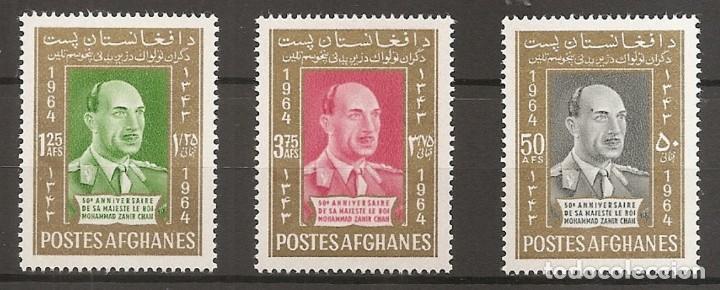 AFGANISTAN 1964 - 50 ANIVERSARIO DEL REY - YVERT Nº 776/778** (Sellos - Extranjero - Asia - Afganistán)