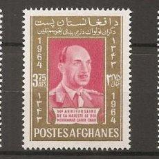 Sellos: AFGANISTAN 1964 - 50 ANIVERSARIO DEL REY - YVERT Nº 776/778**. Lote 228181350