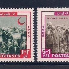 Sellos: AFGANISTAN 1967 - PRO CRUZ ROJA - YVERT Nº 832/833**. Lote 228415920