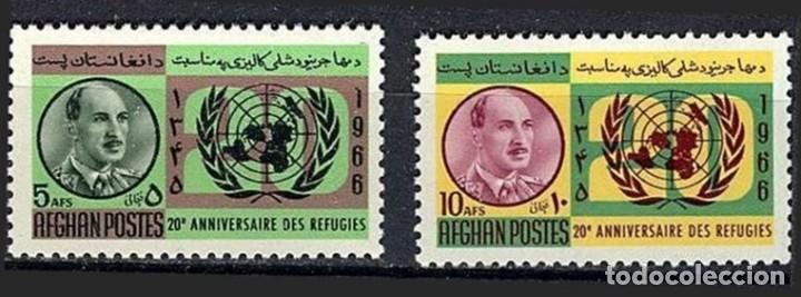 AFGANISTAN 1966 -20 ANIVERSARIO DE LA ONU - YVERT Nº 827/828** (Sellos - Extranjero - Asia - Afganistán)