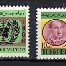 Sellos: AFGANISTAN 1966 -20 ANIVERSARIO DE LA ONU - YVERT Nº 827/828**. Lote 228418475