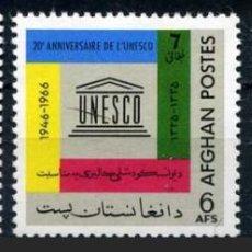 Sellos: AFGANISTAN 1966 -20 ANIVERSARIO DE LA UNESCO - YVERT Nº 829/831**. Lote 228419640