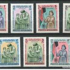 Sellos: AFGANISTAN 1964 - BOYS SCOUTS - YVERT AEREOS Nº 64/70**. Lote 228422420