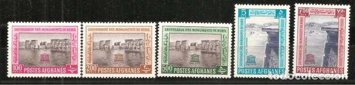 AFGANISTAN, 1963, MONUMENTOS NUBIA, NUEVO SIN SEÑAL DE FIJASELLOS (Sellos - Extranjero - Asia - Afganistán)