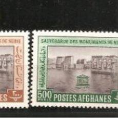 Sellos: AFGANISTAN, 1963, MONUMENTOS NUBIA, NUEVO SIN SEÑAL DE FIJASELLOS. Lote 232173240