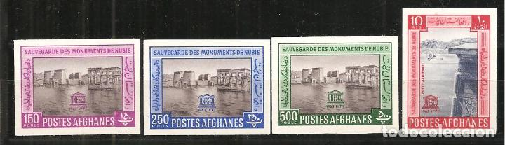 AFGANISTAN, 1963, MONUMENTOS NUBIA, SIN DENTAR, NUEVO SIN SEÑAL DE FIJASELLOS (Sellos - Extranjero - Asia - Afganistán)