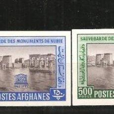 Sellos: AFGANISTAN, 1963, MONUMENTOS NUBIA, SIN DENTAR, NUEVO SIN SEÑAL DE FIJASELLOS. Lote 232173745