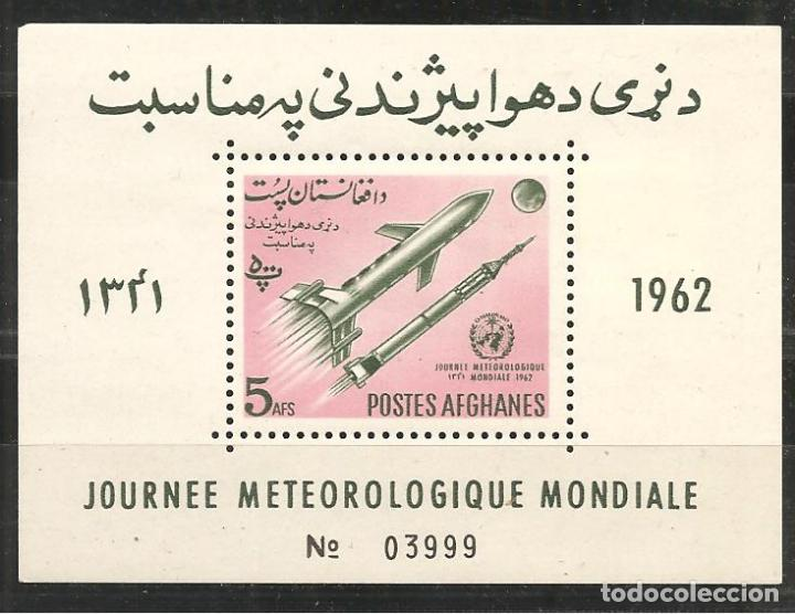 AFGANISTÁN, 1962, HB/33, AÑO METEOROLÓGICO, NUEVO SIN SEÑAL DE FIJASELLOS (Sellos - Extranjero - Asia - Afganistán)
