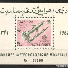 Sellos: AFGANISTÁN, 1962, HB/33, AÑO METEOROLÓGICO, NUEVO SIN SEÑAL DE FIJASELLOS. Lote 232703315