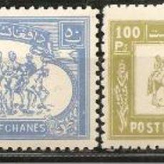 Sellos: AFGANISTÁN, DEPORTES 1960, NUEVO, SIN SEÑAL DE FIJASELLOS. Lote 234368755