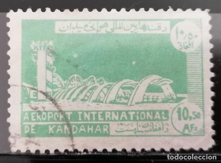 1964 AFGANISTAN. AEROPUERTO INT, DE KANDAHAR. + ,MH (21-158) (Sellos - Extranjero - Asia - Afganistán)