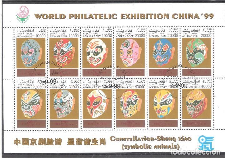 AFGANISTAN Nº 1884/1895KBº EXHIBICIÓN FILATÉLICA MUNDIAL CHINA 99.MÁSCARAS. SERIE COMPLETA EN HOJITA (Sellos - Extranjero - Asia - Afganistán)