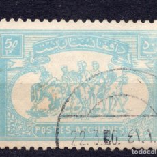 Sellos: AFGANISTAN 1960 , STAMP ,, MICHEL 495A. Lote 253676975
