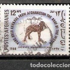 Francobolli: AFGANISTÁN. 1968. FAUNA.DÍA DE LA AGRICULTURA.. Lote 260014725
