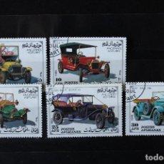Sellos: AFGANISTAN SELLOS COCHES 1989 YVERT 1467-1471. Lote 261757560