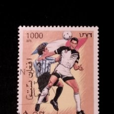 Timbres: SELLO AFGANISTÁN - RSW1. Lote 288115438