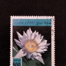 Timbres: SELLO AFGANISTÁN - RSW1. Lote 288115488
